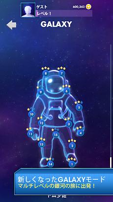 Tetris® 2011のおすすめ画像3