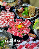 絕品鮮鍋-梧棲店