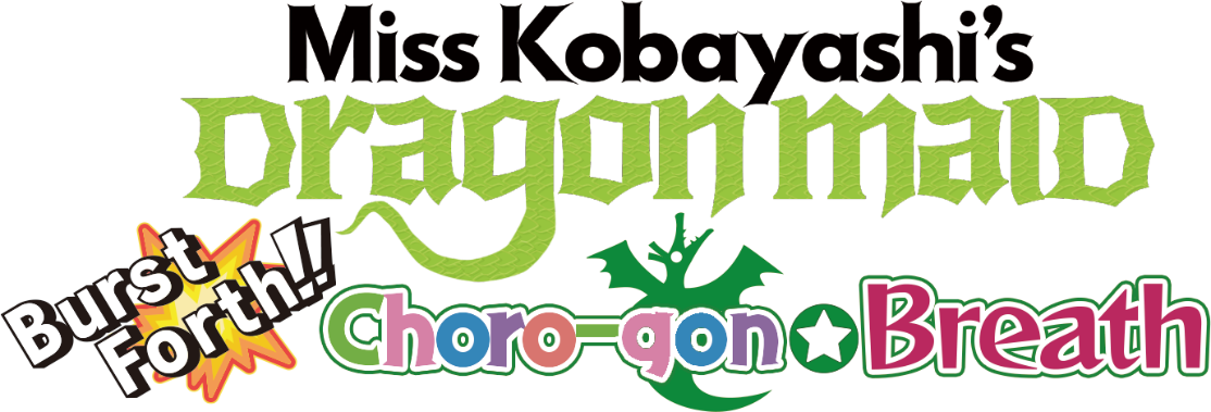 """Popular Manga """"Miss Kobayashi's Dragon Maid"""" Receives its First Game on the PS4/Switch in Spring 2022!"""