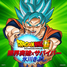 Dragon Ball Super OP2 Single – Limit Break × Survivor