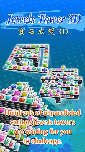 Jewel Tower 3D