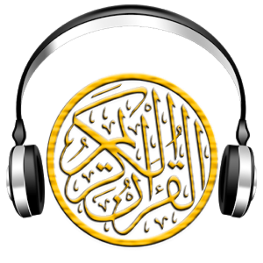 Al Quran Audio Mp3 Quality