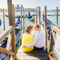 Wedding photographer Maksim Mota (maxis). Photo of 19.05.2018