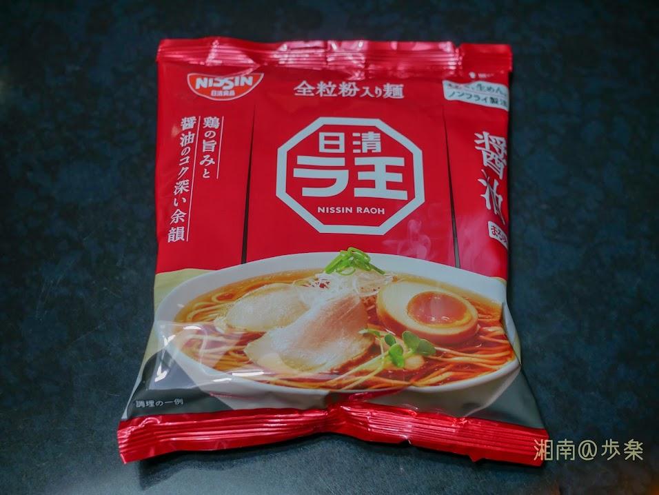 袋麺 ラ王 醤油 全粒粉入り麺 2019年のパッケージ