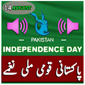 Pakistani Mili Naghmay 2018 (14 August Azadi Day) Android APK Download Free By Best App Urdu