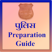 Police Preparation guide