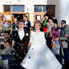 Wedding photographer Mariya Fraymovich (maryphotoart). Photo of 19.01.2017