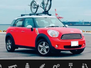 MINI  R60クロスオーバー アルカディアタクシー仕様のカスタム事例画像 🍀ふうさん🌿【⚓️ARCADIA⚓】さんの2020年08月20日12:46の投稿