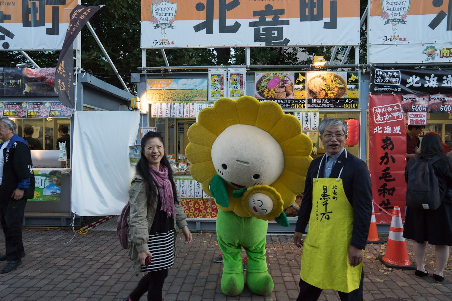 毎年来て下さる札幌市在住の北竜町ファン。ありがとうございます!