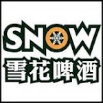 Logo for China Resources Snow Breweries
