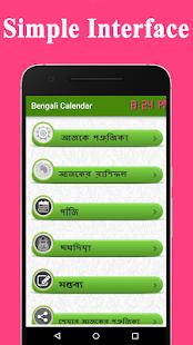Bengali Panjika Calendar 2018 - náhled