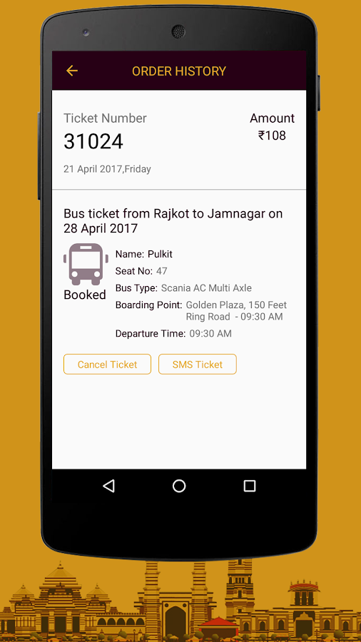 Eagle Bus- screenshot
