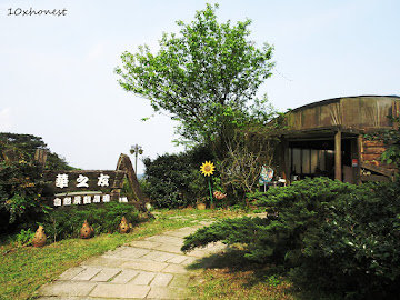 華之友自然景觀農園