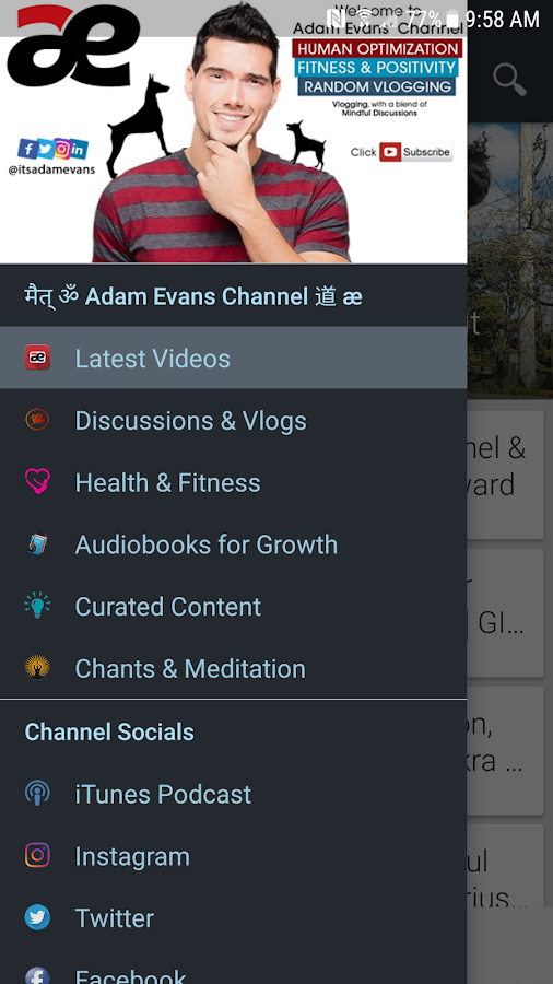 मैत् ॐ Adam Evans Channel 道 æ- screenshot