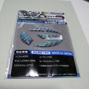 タントカスタム LA600S RS SA-Ⅰのカスタム事例画像 kanatomopapaさんの2020年10月26日00:56の投稿