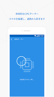 OKクリーン- screenshot thumbnail