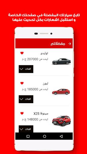 Elmalek Cars  screenshots 6