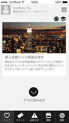 名古屋でパーティしよう![LuxuriousParty]のおすすめ画像2