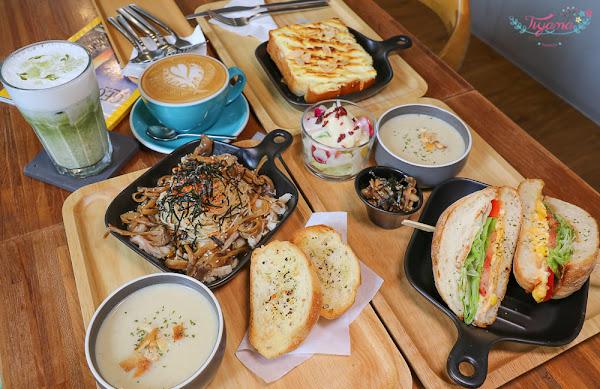 台南早午餐|T'WIN coffee 咖啡' 云:個性時尚咖啡館~手感早午餐/韓式Q鬆餅下午茶全時段供應