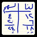 Balot Calculator icon