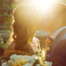 Fotografo di matrimoni Marta Kounen (Marta-mywed). Foto del 19.04.2018