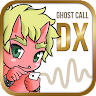 jp.co.mediaactive.ghostcalldx
