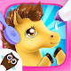 Princess Horse Club 3 - Royal Pony & Unicorn Care Apk