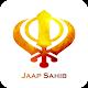 JAAP Sahib paath with Audio Download on Windows