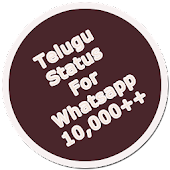 Telugu status for whatsapp