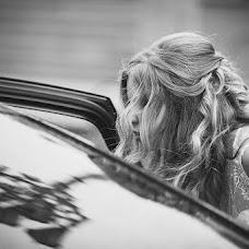 Wedding photographer Ekaterina Verizhnikova (AlisaSelezneva). Photo of 26.01.2017