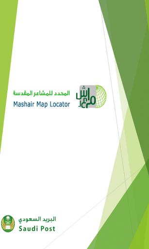 Mashair Locator