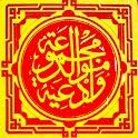 Maulid Diba Lengkap - Arab, Terjemah, MP3 Offline icon