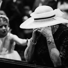 Wedding photographer Alina Milekhina (am29). Photo of 19.06.2018