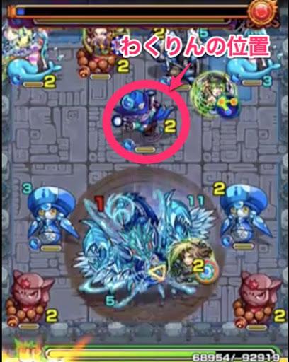 【モンスト】秘泉の神殿【修羅場】適正キャラと簡単な攻略方法 | モンスト攻略Wiki