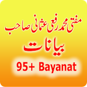 Mufti Muhammad Rafi Usmani Android APK Download Free By Bayans