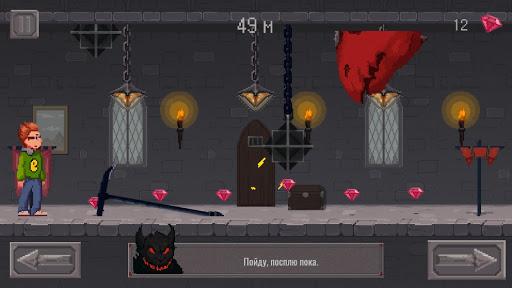 Evil Game - u0432u044bu0436u0438u0432u0430u043du0438u0435 u0432 u043fu043eu0434u0437u0435u043cu0435u043bu044cu0435 0.7.5 {cheat hack gameplay apk mod resources generator} 5