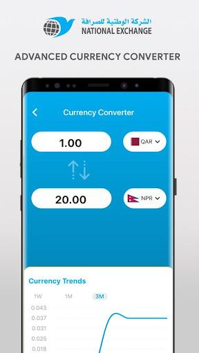 National Exchange Qatar screenshot 2