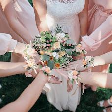 Wedding photographer Roman Gorelov (hellsmile). Photo of 14.11.2018
