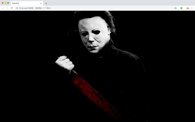 Michael Myers HD Wallpapers Top Themes