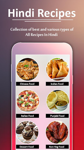 Recipe in hindi apk 11 download only apk file for android recipe in hindi forumfinder Choice Image