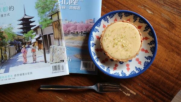 Zaza&Butter法式手作蛋糕.彰化員林小而溫馨咖啡店.推薦甜點、咖啡、冰沙