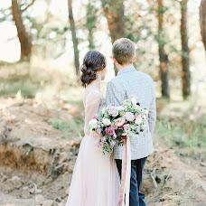Wedding photographer Olga Salimova (SalimovaOlga). Photo of 14.06.2018