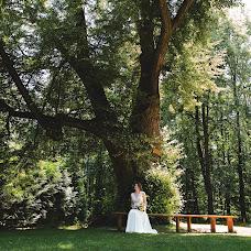 Wedding photographer Vlaďka Höllova (VladkaMrazkov). Photo of 26.06.2018
