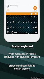 App Arabic Keyboard: Arabic Language APK for Windows Phone
