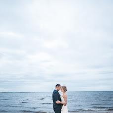 Wedding photographer Dmitriy Gulyaev (VolshebnikPhoto). Photo of 23.09.2016