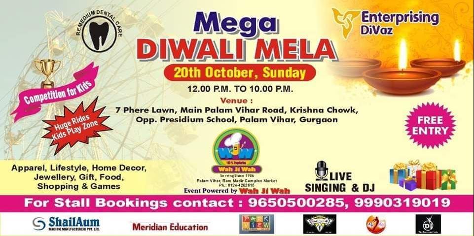 events-delhi-october-_Mega_Diwali_Mela_Gurgaon.