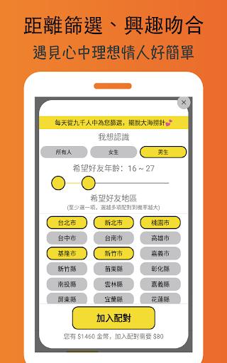 Cheers App: Good Dating App  screenshots 7