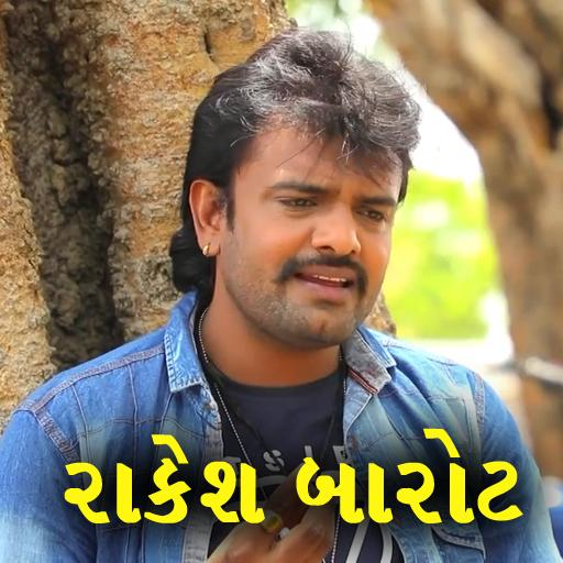 Rakesh Barot HD Videos
