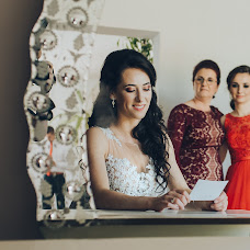 Wedding photographer Laura David (LauraDavid). Photo of 02.06.2017