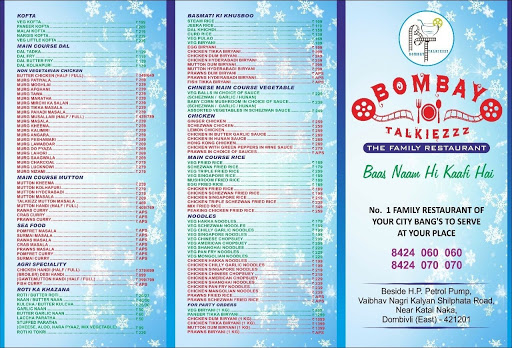 Menu 8 - Bombay Talkiezzz, Dombivali East, Mumbai